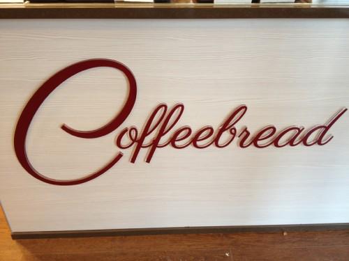 coffe_break_053
