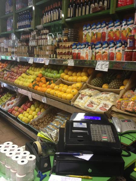 bilance-commercilali-negozi-frutta-verdura-04